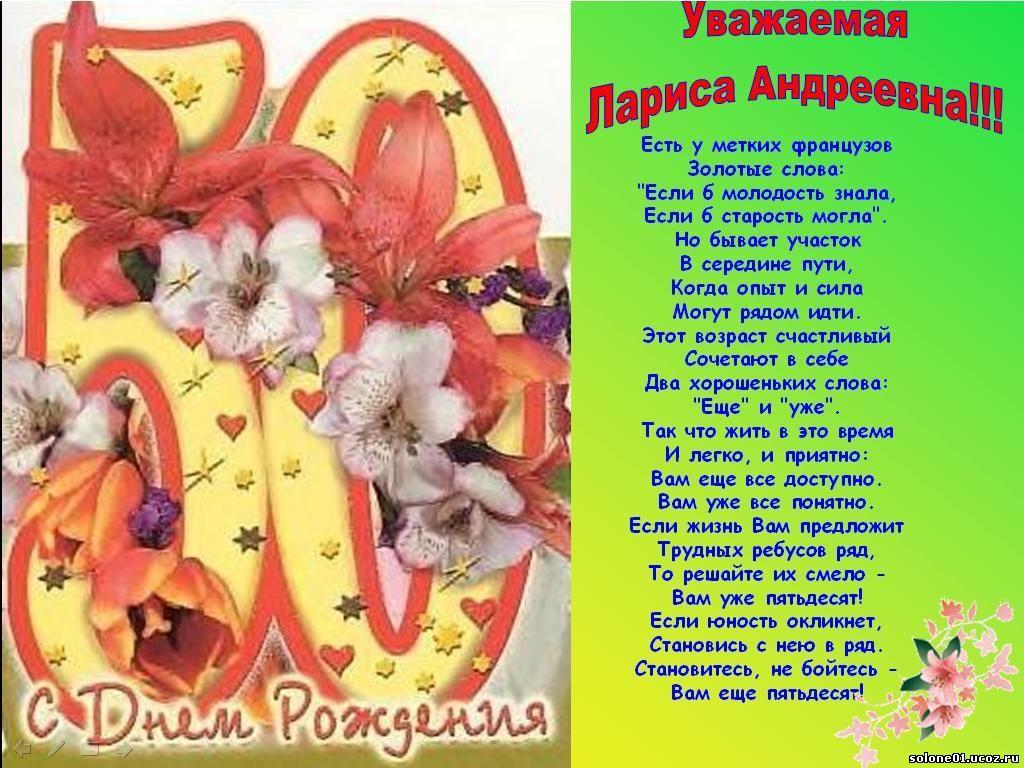 Жовтня відзначає свій ювілейний день